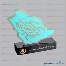 Sudi Arabistan Haritası